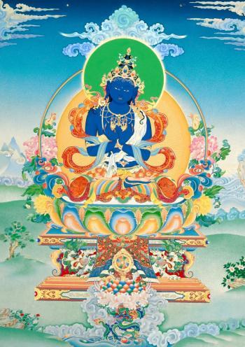 Dordzse Csang - Vandzsradhara